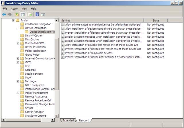 Настройка GPO Server 2008 R2