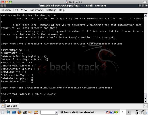 UPnP атака (отображение портов) .