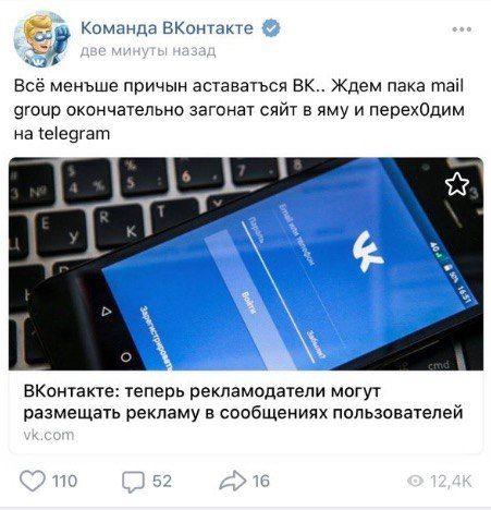 ВКонтакте - XSS уязвимость