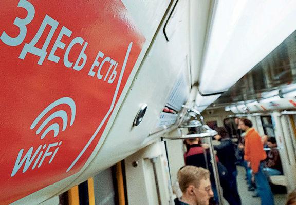 В столице России потенциально опасна каждая 5-ая публичная сеть Wi-Fi