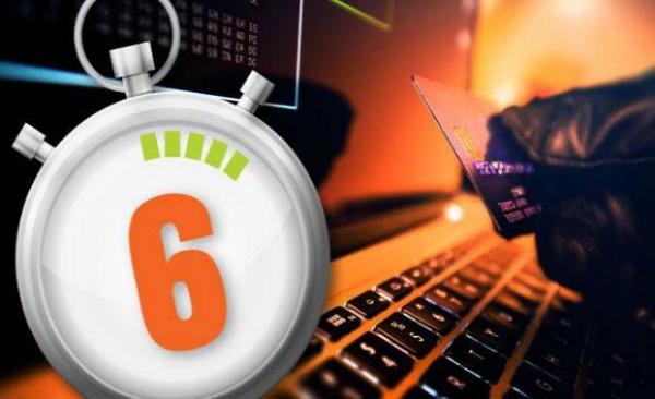 Банковские карты после оплаты покупок в Интернете можно взламывать за 5 секунд