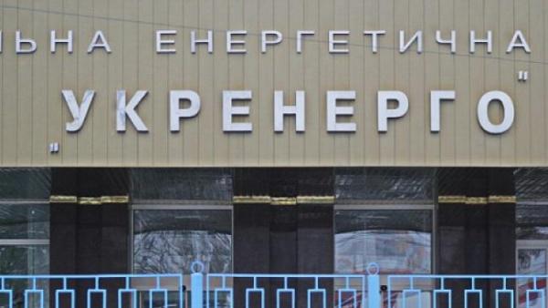 Работа таможни, налоговой и«Укрэнерго» парализована впроцессе кибератаки