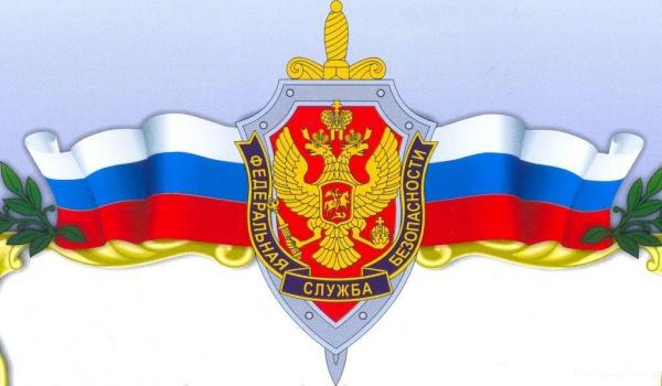 Масштабная кибератака совершена на учреждения Российской Федерации — государственная служба безопасности