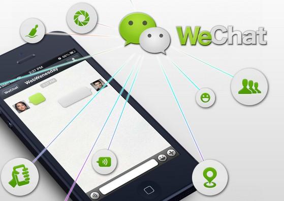 Мессенджер WeChat станет официальной идентификационной системой в Китае