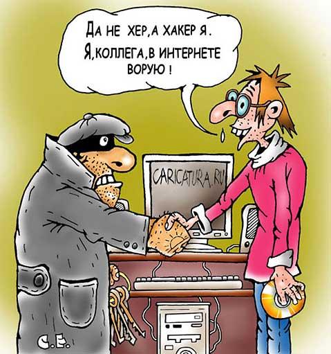 http://www.securitylab.ru/upload/iblock/425/4259f54f40adb2b9972da89b0a40f936.jpg