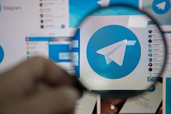 Що таке Телеграм (Telegram)?