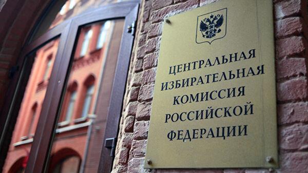 Памфилова сообщила о беспрецедентных кибератаках на сайт ЦИК