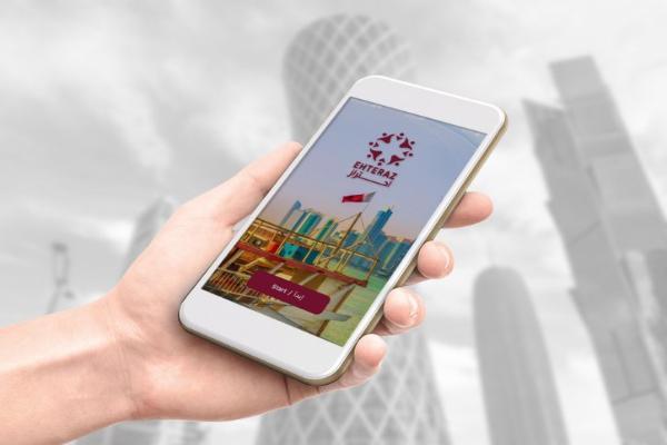 Приложение Катара для отслеживания контактов с больными COVID-19 раскрывало данные пользователей