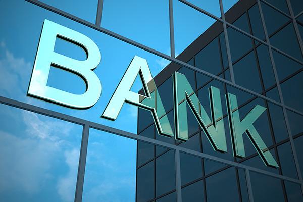 Яка кількість банківських відділень необхідна Україні? - 11.09.2019