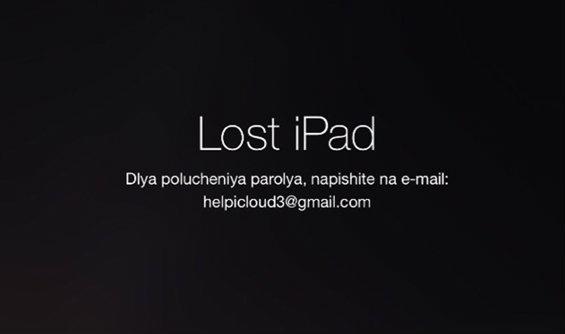 Неизвестные украли 40 млн аккаунтов iCloud