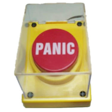 Ни в коем случае не нажимайте эту красную кнопку!  Ну и правильнО! а я вот.