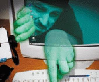 В Польше задержан украинский хакер, разыскиваемый ФБР - Цензор.НЕТ 4927