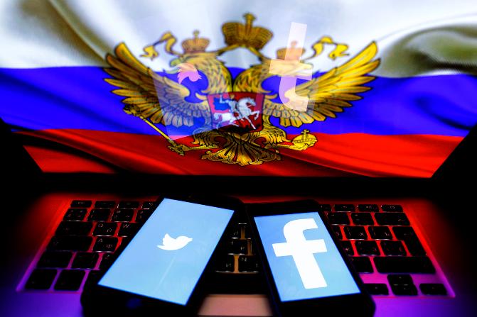 Минцифры РФ предложит режим регулирования работы соцсетей с персональными данными