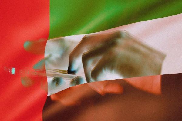 ОАЭ удаленно взламывали iPhone активистов, дипломатов и иностранных лидеров