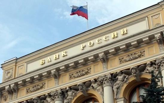 ЦБ: русские банки непострадали отатак вирусов-шифровальщиков