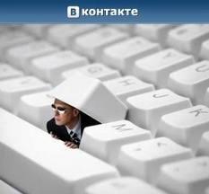 FAQ ������� @diary.ru