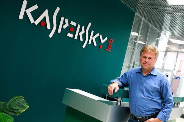 Антивирусы Лаборатории Касперского выводят изпродажи вСША