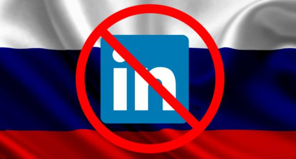 Социальная сеть Linkedin предупредила онеобходимости сделать новый сайт для выполнения требований Роскомнадзора