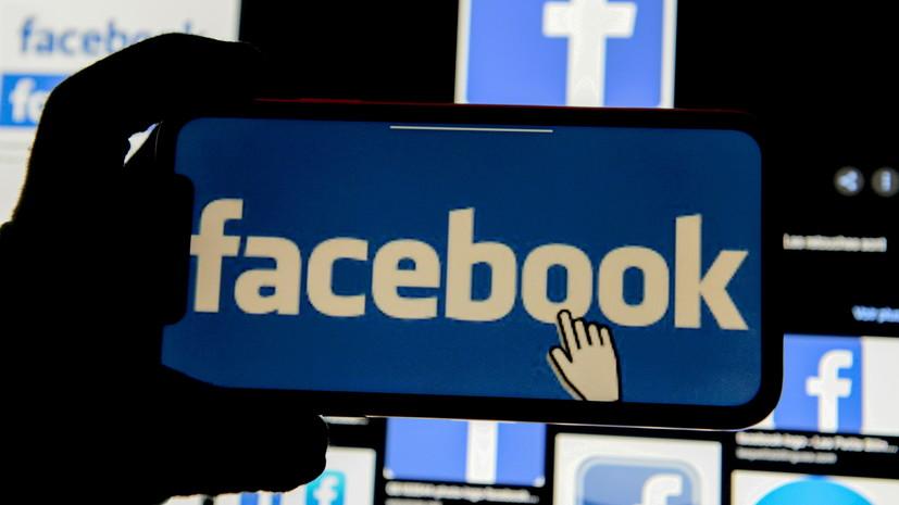 Facebook обвинила украинца в краже данных 178 млн пользователей
