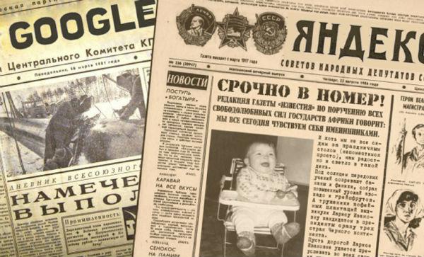 В РФ могут заблокировать новостные агрегаторы