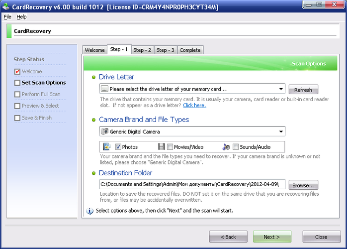 cardrecovery version 6.10 build 1210 registration key