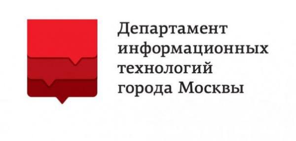 К следующему году в Москве появится Центр кибербезопасности