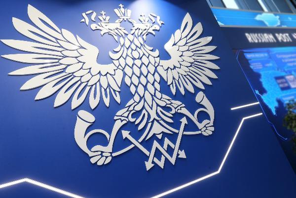 Бывший сотрудник «Почты России» добывал криптовалюту на рабочем месте
