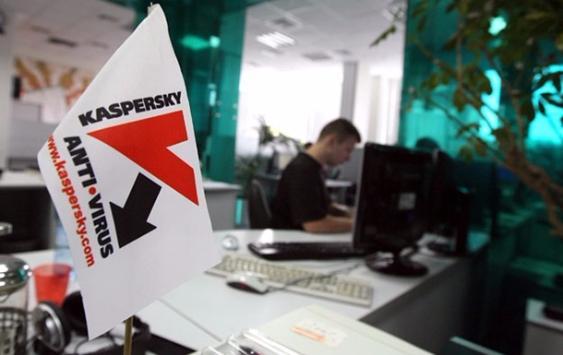 ВСША Лабораторию Касперского считают угрозой для нацбезопасности