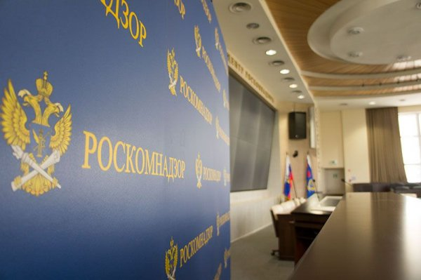 Мошенники стали посылать сообщения отлица Роскомнадзора