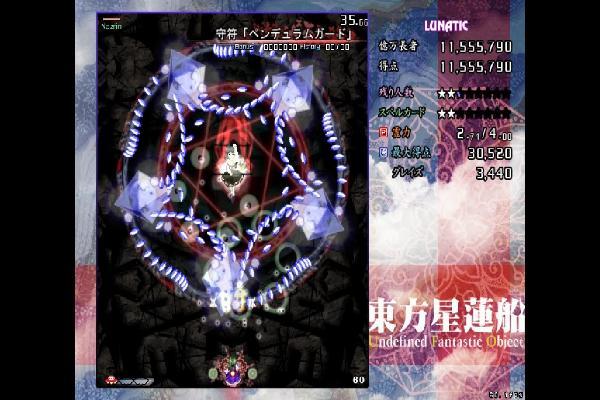 Хакер разработал вирус, который заставлял жертву пройти японскую аниме-игру