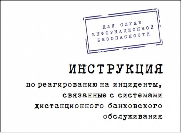 Рейс 205 Рефлектометр Цифровой Инструкция