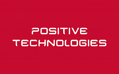 �-����� � Positive Technologies: ������������ ��� ���������