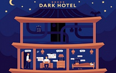 Darkhotel ����� �� ���������� ���������� � Hacking Team ���������