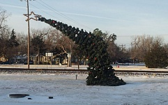 article-title