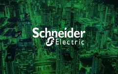 Schneider Electric поставляла зараженные «флешки» вместе со своими продуктами